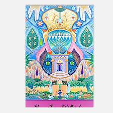 Shana Tova UMetuka Postcards (Package of 8)