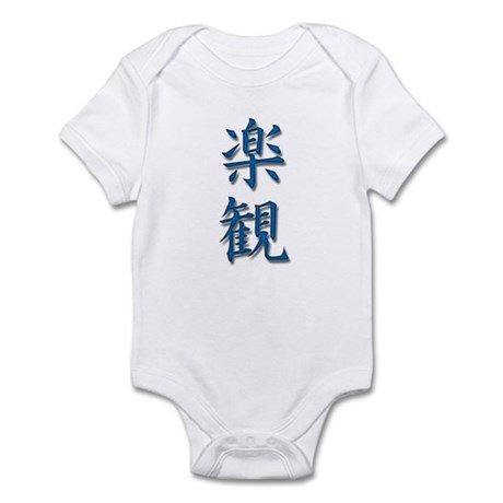 Optimism Kanji Infant Bodysuit