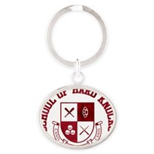 School of Hard Knocks - Red Oval Keychain