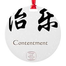 CONTENTMENT Ornament