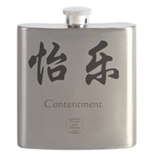 CONTENTMENT Flask