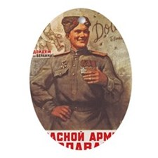 Red Army Oval Ornament