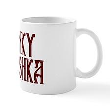 Funky Matushka. Mug