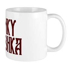 Funky Matushka. Small Mugs