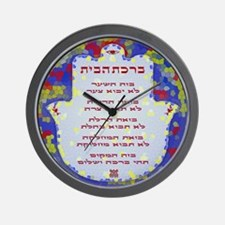 Home Blessing - Hebrew Hamsa Clock.