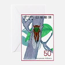 Vintage 1977 Japan Cicada Postage Stamp Greeting C