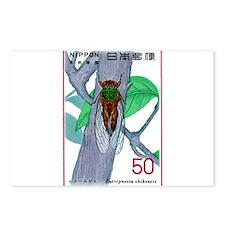 Vintage 1977 Japan Cicada Postage Stamp Postcards