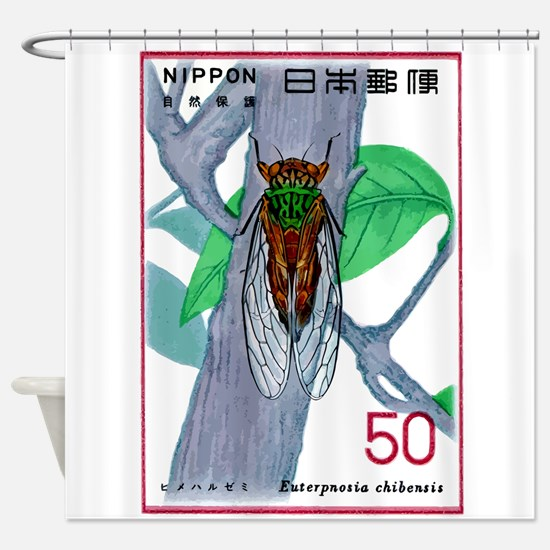 Vintage 1977 Japan Cicada Postage Stamp Shower Cur