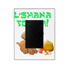 Rosh hashana puppy Picture Frame