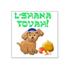 "Rosh hashana puppy Square Sticker 3"" x 3"""