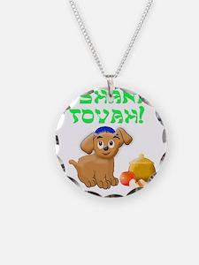 Rosh hashana puppy Necklace