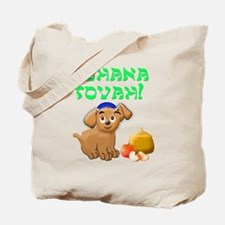 Rosh hashana puppy Tote Bag