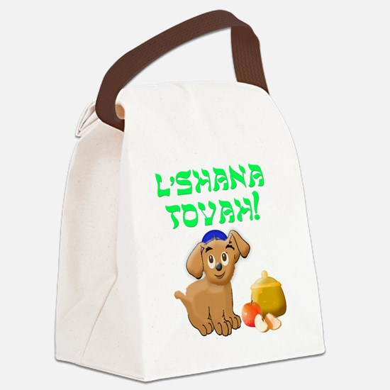 Rosh hashana puppy Canvas Lunch Bag