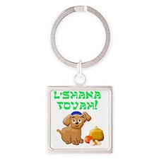 Rosh hashana puppy Square Keychain