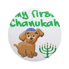 My first Chanukah Round Ornament