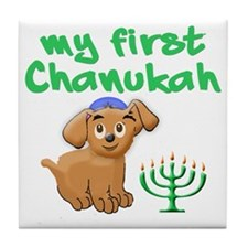 My first Chanukah Tile Coaster