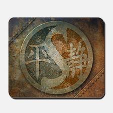 """Stylized Yin Yang II"" Mousepad"