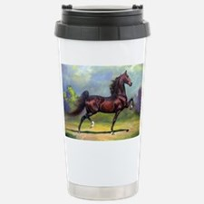 Imperator! Stainless Steel Travel Mug