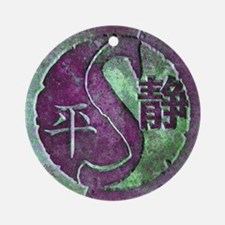 """Stylized Yin Yang"" ORNAMENT/PENDANT ~ pur/grn"
