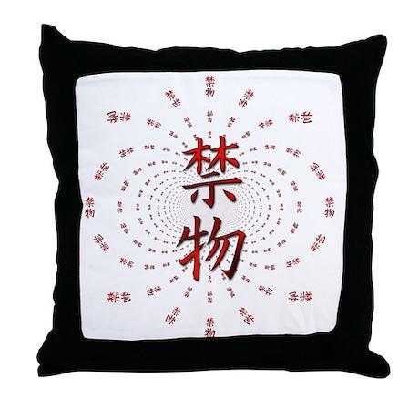 Forbidden-Taboo Kanji Special Throw Pillow