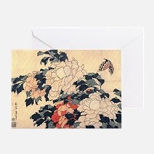 Hokusai Peony and Butterfly Greeting Card