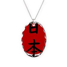 Japan Kanji and Sun Necklace