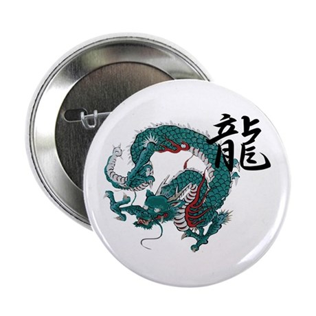 Kanji Dragon Button
