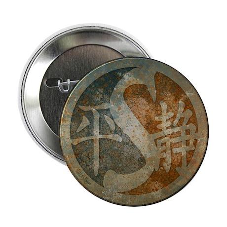 """""""Stylized Yin Yang II"""" Button ~ extra rustic"""
