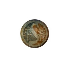 """Stylized Yin Yang II"" Mini Button ~ extra rustic"