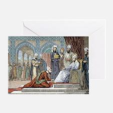 Avicenna, Islamic physician Greeting Card