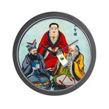 Chinese religious leaders Wall Clock