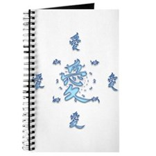 Love Kanji Special Edition Journal