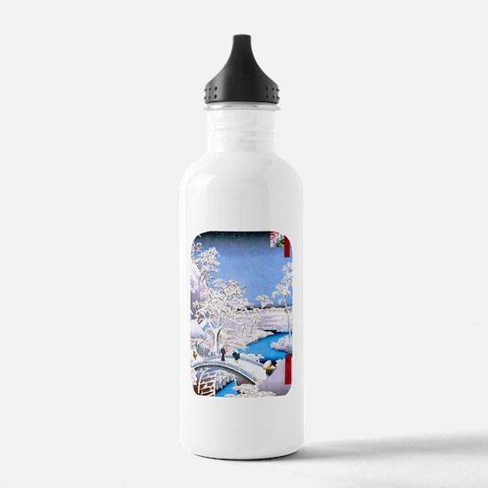 Winter at Meguro-Hiros Water Bottle