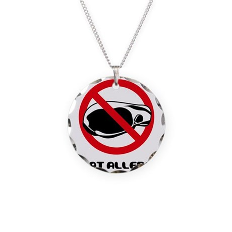 allergy necklace by admin cp16131561