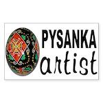 Pysanka Artist Sticker (Rectangle)