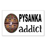 Pysanka Addict Sticker (Rectangle)