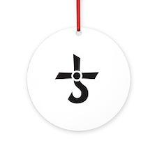 Cross of Kronos (Mars Cross) Round Ornament
