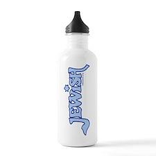 JewishYogaMat Water Bottle