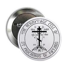 """Hermitage logo 2.25"""" Button"""