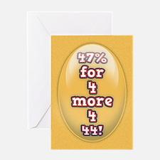 47-4-44-CRD Greeting Card