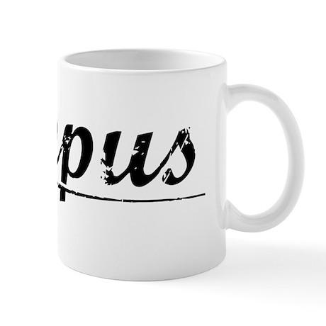 Campus, Vintage Mug