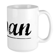 Copan, Vintage Mug