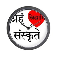 I Love Sanskrit Wall Clock