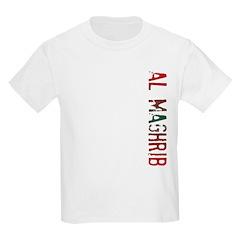 Al Maghrib Kids T-Shirt