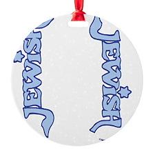 JewishFlipFliops Ornament