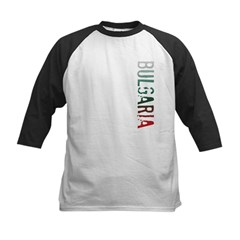 Bulgaria Kids Baseball Jersey