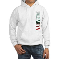 Balgariya Hooded Sweatshirt