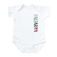 Balgariya Infant Bodysuit