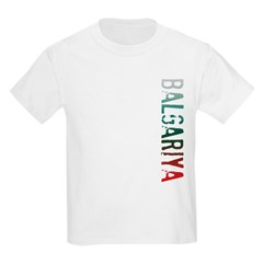 Balgariya Kids T-Shirt
