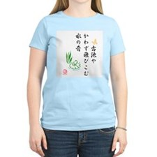 Japanese Frog Haiku T-Shirt